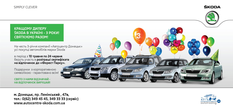 Деловое поздравление клиентов с днем рождения